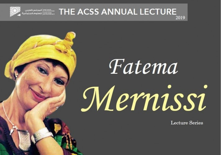 Inauguration of the Fatema Mernissi Lecture Series by the Arab Council in Social Sciences
